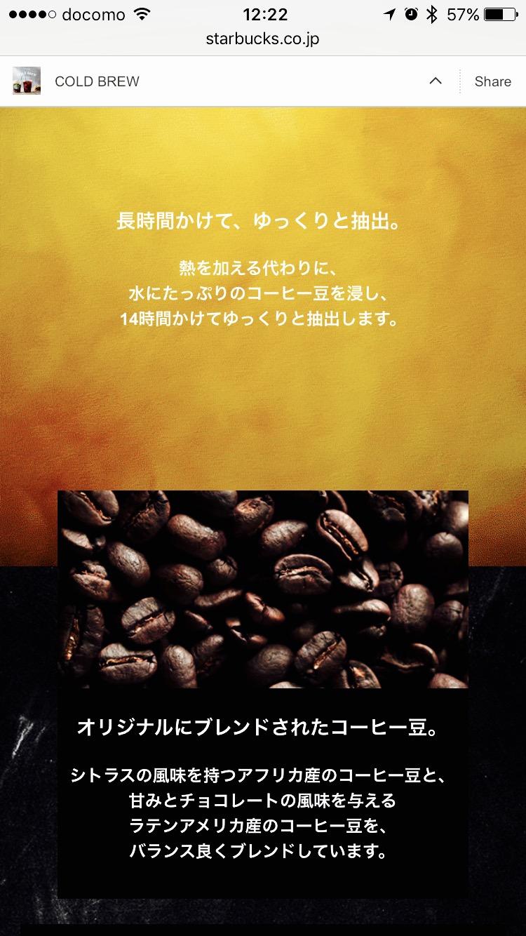 IMG_9300